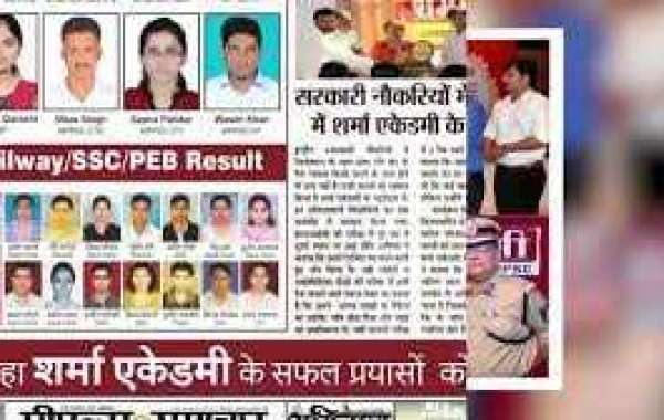 MPPSC Coaching in Indore presents Online coaching for MPPSC exam.